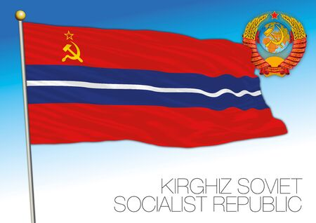 Kirghiz historical flag with Soviet Union coat of arms, vector illustration, Kyrgyzstan