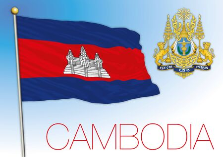 Cambodia official national flag with coat of arms, south east asia country, vector illustration Stock Illustratie