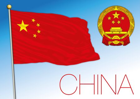 China national official flag and coat of arms, asia, vector illustration