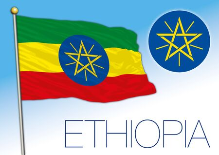 Ethiopia official national flag and coat of arms, african country, vector illustration
