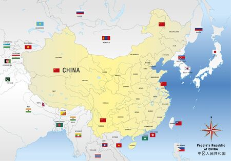 Chinese map with regions, borders and flags, Peoples Republic of China, vector illustration