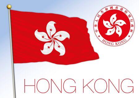 Hong Kong official national flag and coat of arms, asia, vector illustration Иллюстрация