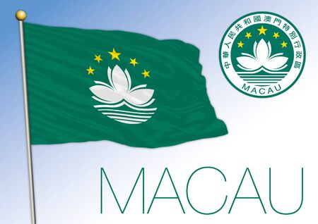 Macau official national flag and coat of arms, asia, vector illustration