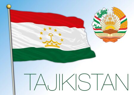 Tajikistan official national flag and coat of arms, asiatic country, vector illustration