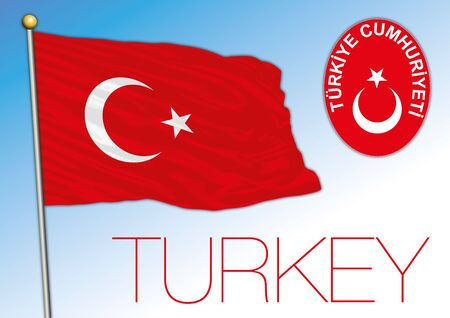 Turkey official national flag and coat of arms, Europe and Asia, vector illustration