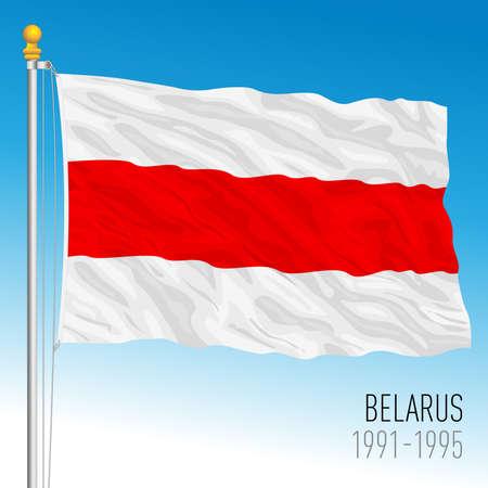 Belarus historical flag, European country, 1991-1995, vector illustration