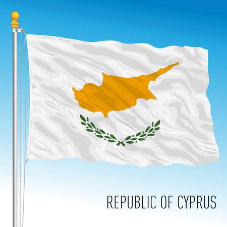 Cyprus official flag, vector illustration, European Union Stock Illustratie