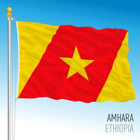 Amhara regional flag, Republic of Ethiopia, vector illustration
