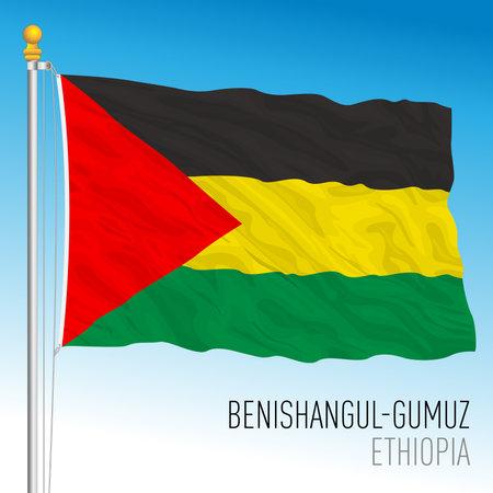 Benishangul-Gumuz regional flag, Republic of Ethiopia, vector illustration