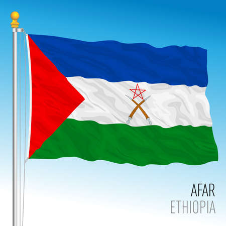 Afar regional flag, Republic of Ethiopia, vector illustration Archivio Fotografico - 160350944
