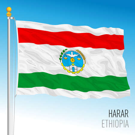 Harar regional flag, Republic of Ethiopia, vector illustration on the blue sky background Archivio Fotografico - 160525824