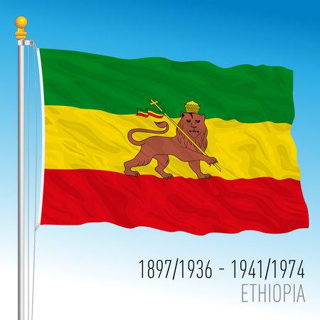 Ethiopia historical flag, 1897 - 1974, vector illustration on the blue sky background Vettoriali