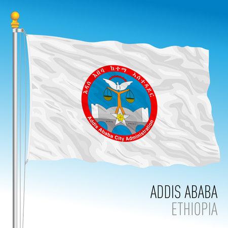 Addis Ababa regional flag, Republic of Ethiopia, vector illustration on the blue sky background Vettoriali