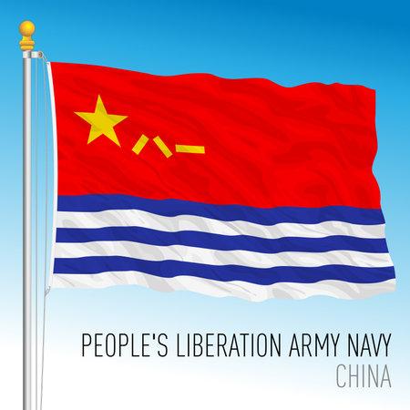 China navy flag, popular Republic of China, vector illustration