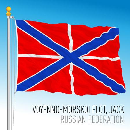 Russian navy jack flag, Russian Federation, vector illustration