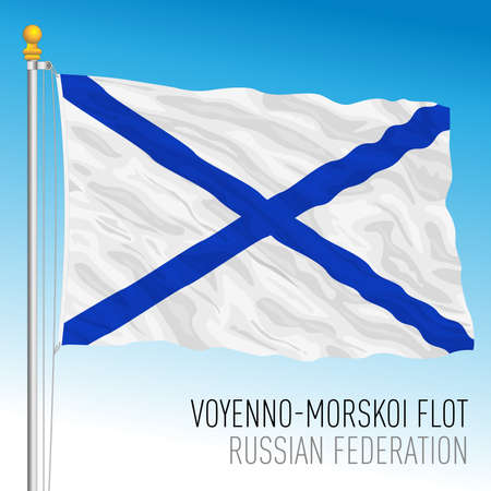 Russian navy flag, Russian Federation, vector illustration Archivio Fotografico - 161196426