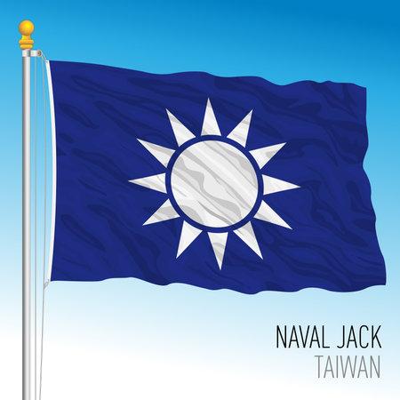 Taiwan navy jack flag, Republic of China, vector illustration