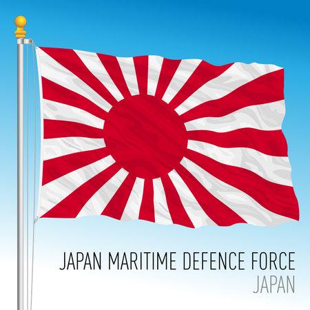 Japanese navy flag, Japan, vector illustration Vettoriali