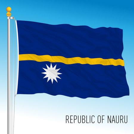 Nauru official national flag, pacific ocean, vector illustration