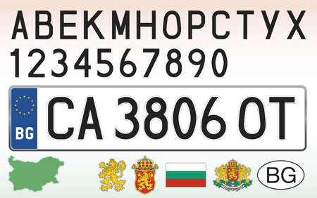 Bulgaria car license plate, letters, numbers and symbols, vector illustration, European Union