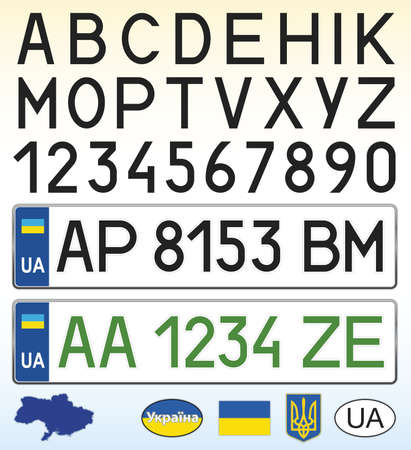 Ukraine car license plate, letters, numbers and symbols, vector illustration, east european country Vettoriali