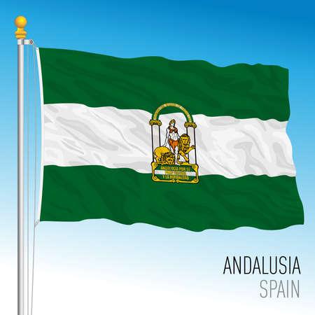 Andalusia regional flag, autonomous community of Spain, European Union Archivio Fotografico - 164039030