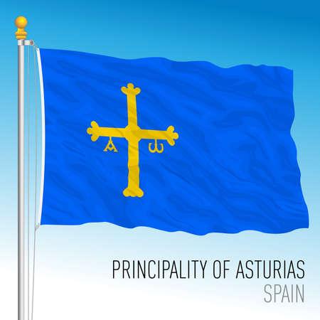 Principality of Asturias regional flag, autonomous community of Spain, European Union Archivio Fotografico - 164001129