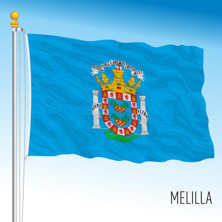 Melilla regional flag, autonomous community of Spain, Africa, vector illustration Vettoriali