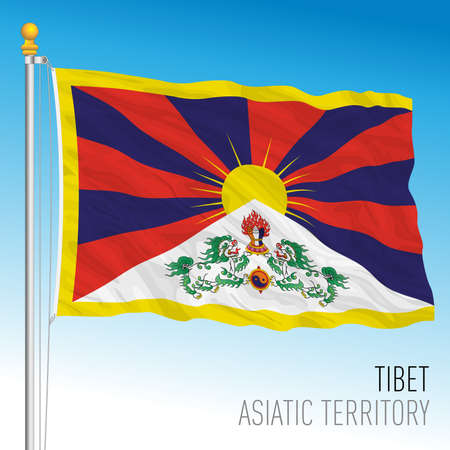 Tibet asiatic territory and region flag, vector illustration Vettoriali