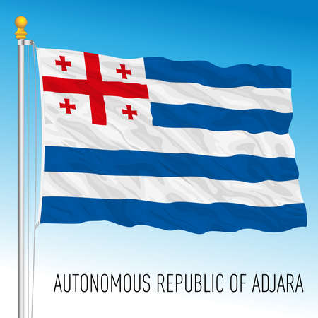 Autonomous Republic of Adjara official national flag, Georgia, asiatic country, vector illustration