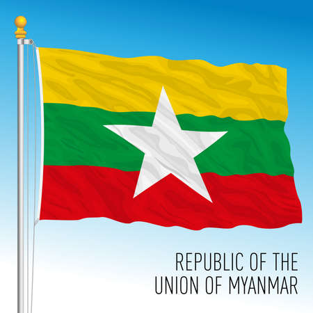Myanmar official national flag, asiatic country, vector illustration