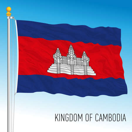 Cambodia official national flag with coat of arms, south east asiatic country, vector illustration