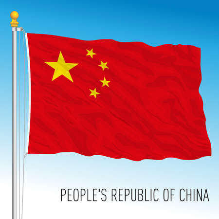 China official national flag, asiatic country, vector illustration