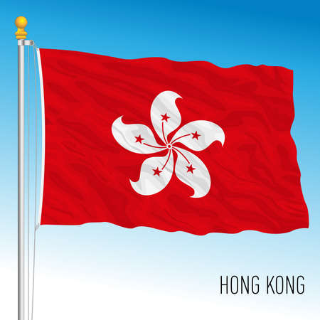 Hong Kong official national flag, asiatic country, vector illustration