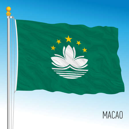 Macau official national flag, asiatic country, vector illustration