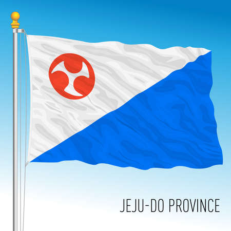Jeju-Do province, South Korea official flag, asiatic country, vector illustration Vettoriali