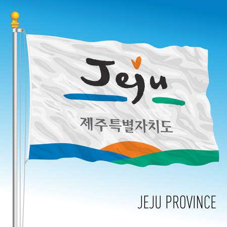 Jeju province official flag, South Korea, asiatic country, vector illustration Archivio Fotografico - 168809589
