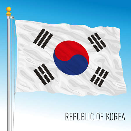 South Korea official national flag, asiatic country, vector illustration Vettoriali