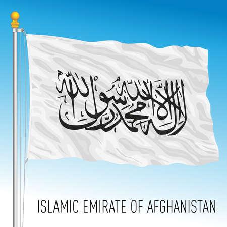 Islamic Emirate of Afghanistan national flag, vector illustration