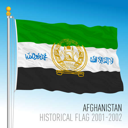 Afghanistan historical flag, years 2001 to 2002, asiatic country, vector illustration