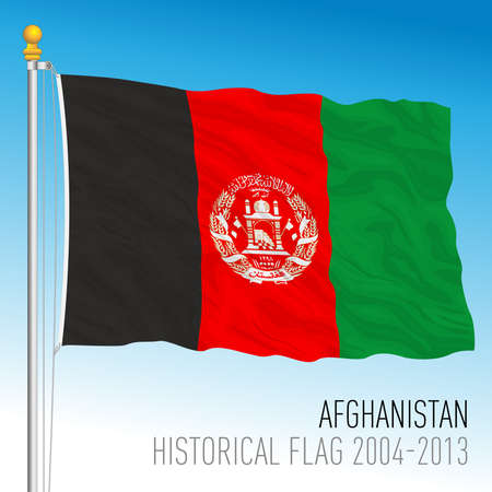 Afghanistan historical flag, years 2004 to 2013, asiatic country, vector illustration