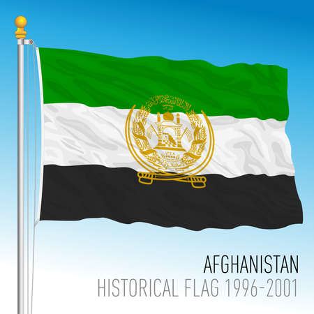 Afghanistan historical flag, years 1996 to 2001, asiatic country, vector illustration 向量圖像