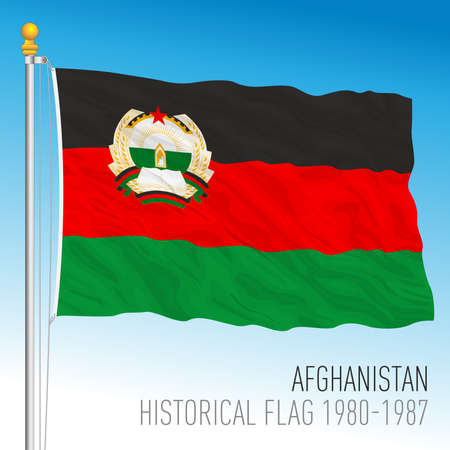 Afghanistan historical flag, years 1980 to 1987, asiatic country, vector illustration