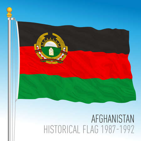Afghanistan historical flag, years 1987 to 1992, asiatic country, vector illustration 向量圖像