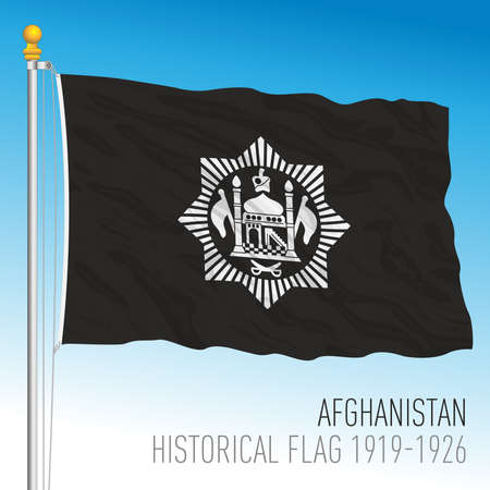 Afghanistan historical flag, years 1919 to 1926, asiatic country, vector illustration