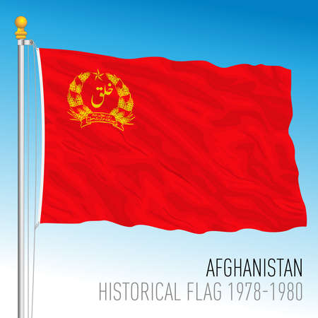 Afghanistan historical flag, years 1978 to 1980, asiatic country, vector illustration