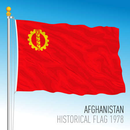 Afghanistan historical flag, 1978, asiatic country, vector illustration 向量圖像