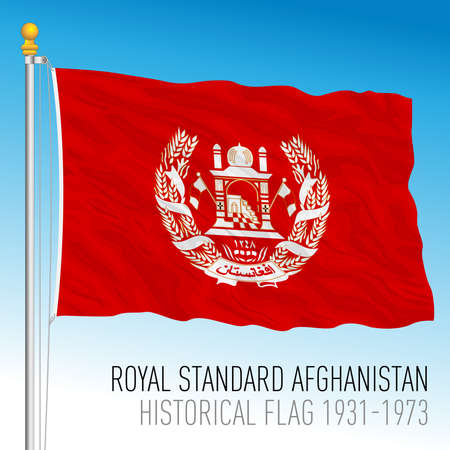 Royal Standard of Afghanistan historical flag, years 1931 to 1973, asiatic country, vector illustration 向量圖像