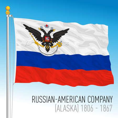 Russian American Company historical flag, Alaska region, america, 1806 - 1867, illustration Фото со стока