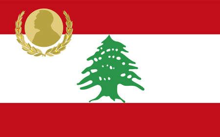 Lebanon flag with Nobel prize symbol, vector illustration Иллюстрация